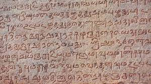 Idiomas mais antigos do mundo - Quais são, origens e curiosidades