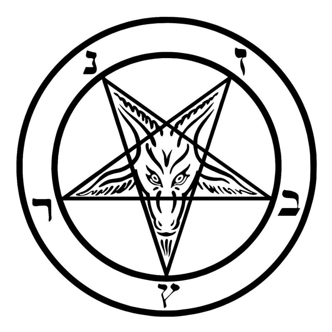 Pentagrama - O que é, significado e suas variações