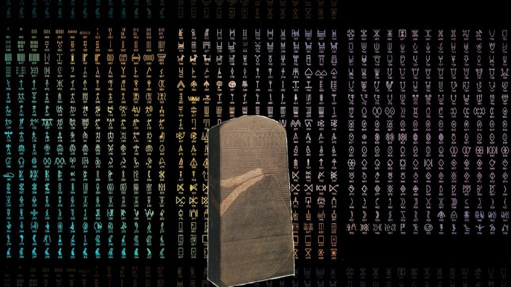Pedra de Roseta – O que é, origem e importância da rocha histórica