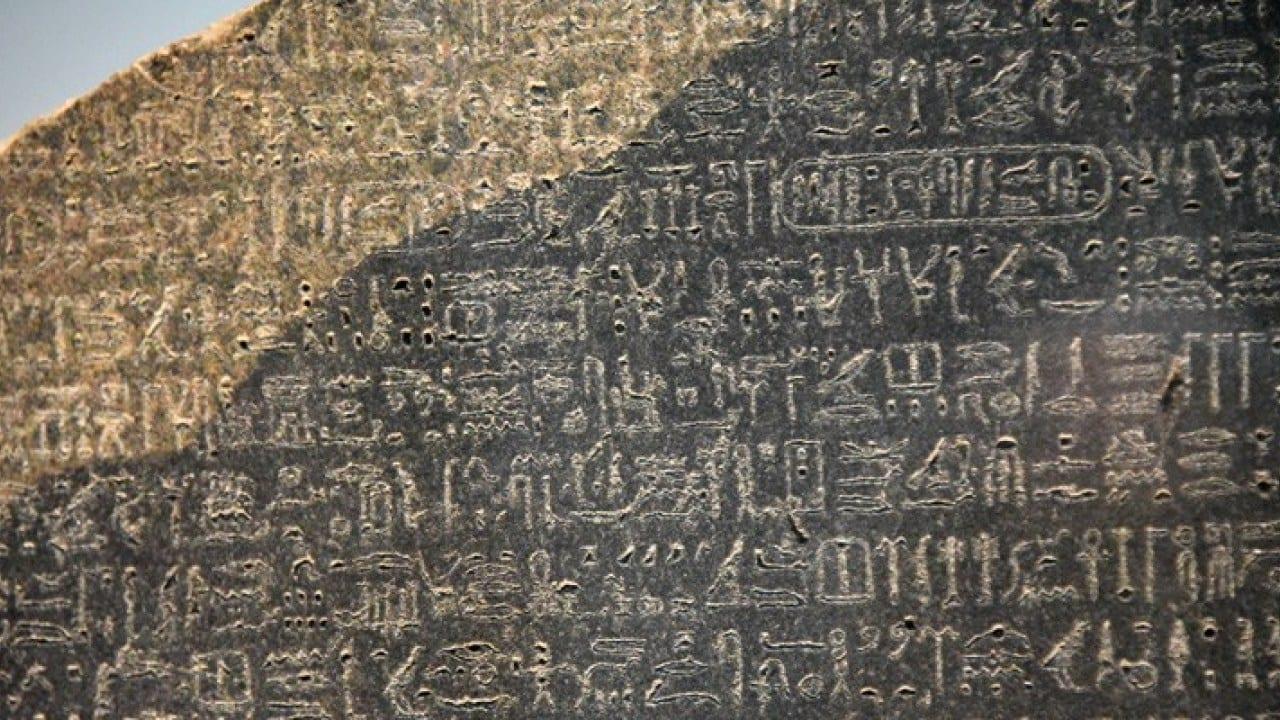 Pedra de Roseta - origem, importância e significado da rocha histórica