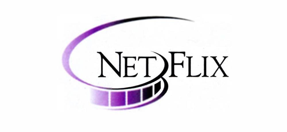 História da Netflix - origem da plataforma de streaming