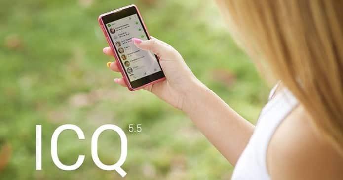 ICQ, o que é? Definição e história do aplicativo