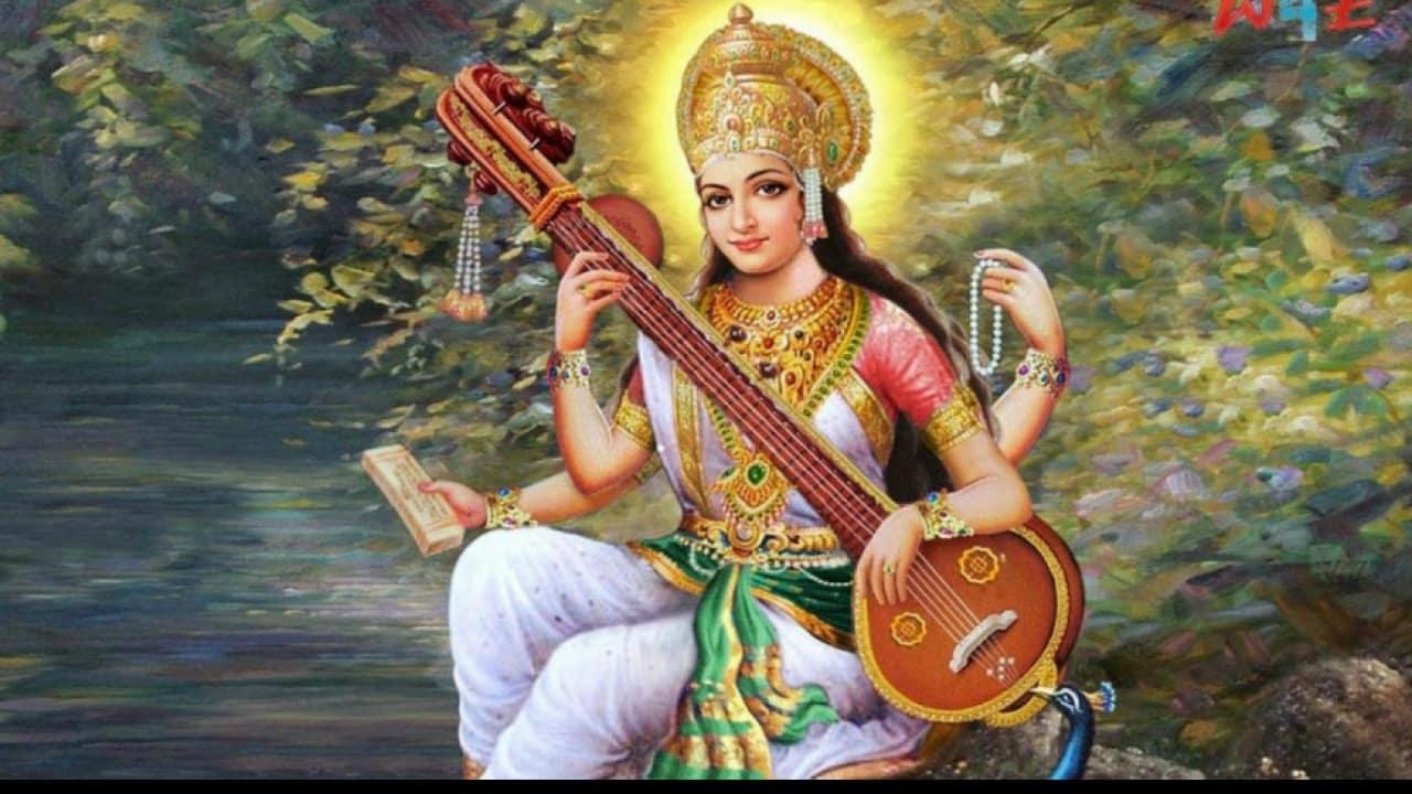 Saraswati - origem e história da deusa hindu do conhecimento