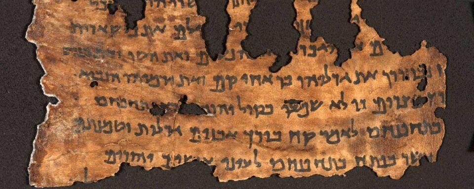 Manuscritos do Mar Morto: o que são e como foram encontrados?