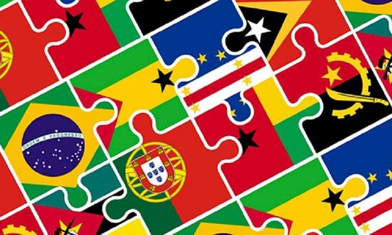 Português de Portugal - história e principais diferenças para o brasileiro