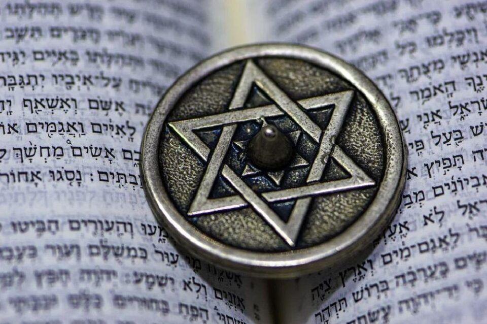 Estrela de Davi – História, significado e representações