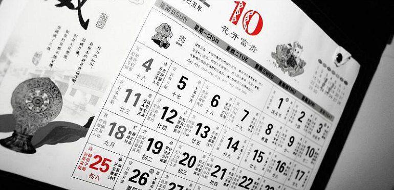 Calendário chinês - origem, como funciona e principais particularidades
