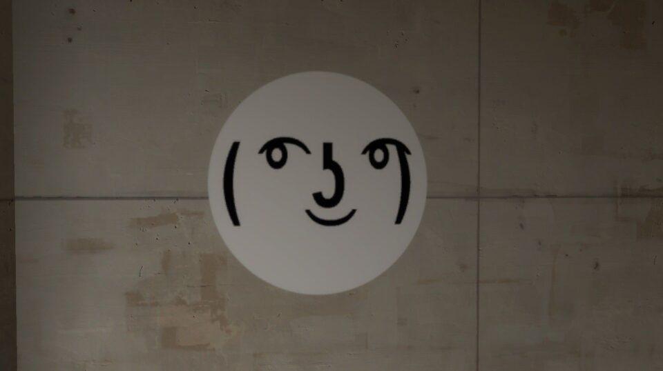 Lenny Face ( ͡° ͜ʖ ͡°) – O emoticon que virou sinônimo de safadeza