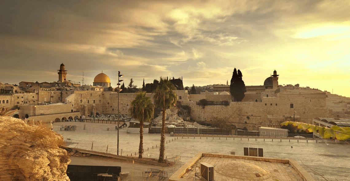Fotografia de Jerusalém para ilustração do item
