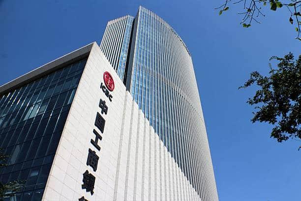 Maior banco do mundo, qual é? Origem, características e curiosidades